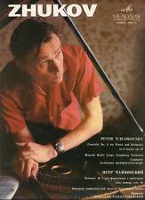 Tchaikovsky: Piano Concerto N. 2  Igor Zhukov Melodia