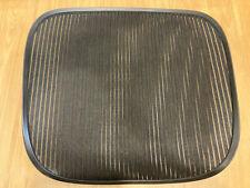 Herman Miller Aeron Chair Seat Mesh Size C Large Black 3d01 Part Parts 240818