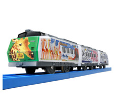 S13 , Takara Tomy Japan Motorized train, Asahiyama Zoo Train , Trackmaster