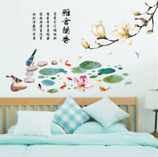 Magnolia Fish Chinese Room Home Decor Removable Wall Stickers Decals Decoration