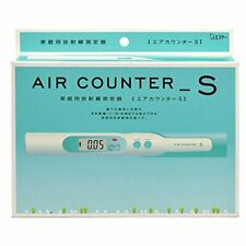 St Air Counter S Dosimeter Radiation Detector Geiger Meter Tester Japan Tzq