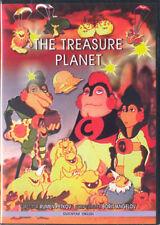 THE TREASURE PLANET /Planetata na sakrovishtata Bulgarian animation DVD subtitle