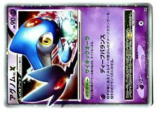 POKEMON JAPANESE HOLO N° CREFADET Azelf LV.X 1ed DP5