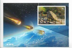 ARGENTINA 2007 CAMPO DEL CIELO METEORITE 3D SOUVENIR SHEET SPACE MINT NH