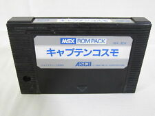 MSX CAPTAIN COSMO Cartridge only Import Japan Video Game msx