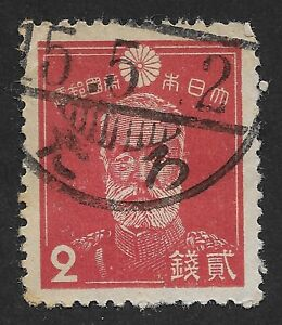 Japan 1937 2 Sen Nogi Maresuke Postage Stamp Used (DX4)