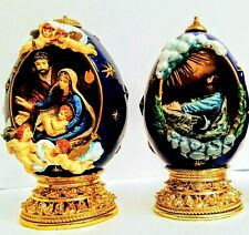 House of Faberge/ The Nativity and The Agony in the Garden