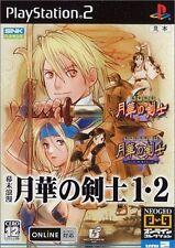 Used PS2 Bakumatsu Roman Last Blade 2 -1 SNK  SONY PLAYSTATION JAPAN IMPORT