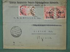 LATVIA STAMP COVER  TO ENGLAND (J83)