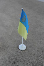 Ukraine Ukrainian National Flag Desk Table With White Base Handheld Stick