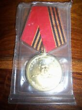 ORIGINAL SOVIET RUSSIA MEDAL 100 ANNO ZHUKOV WW2 ORIGINALLY WRAPPED ! WWII USSR