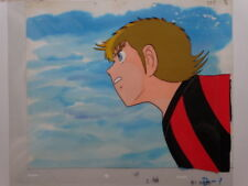 CAPTAIN TSUBASA ANIME CEL HOLLY E BENJI JAPAN ART ANIMATION OLIVE ET TOM