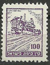 Judaica old Label stamp KKL JNF Tractor