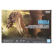 Banpresto Godzilla King Of The Monsters Deformation King Ghidorah 2019 Figure