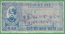India Maihar State Court Fee Revenue K&M #34 used 8A 1924 cv $65