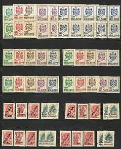 Moldova: Complete set in block of 10 1 complete set x 4...MOL01
