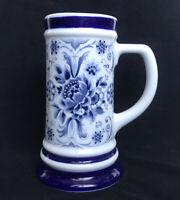 """Echt Kobalt Blue White China Beer Stein 7.5"""" Mug Porcelain Wild Onion Pattern"""