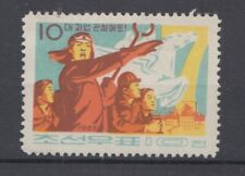 KOREA STAMPS 1965 INDUSTRY PROGRAM HISTORY MNH POST Mi 581
