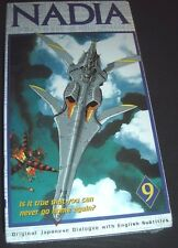 Nadia The Secret Of Blue Water 9 VHS NEW ~  9702727050633