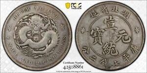 Hupeh silver dragon dollar ND(1909-11) L&M-187 inc swirl PCGS VF small chopmark