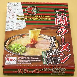 Ichiran Ramen Tonkotsu Maiale Osso Preparato Pasta 5 Set Fukuoka Hakata Giappone