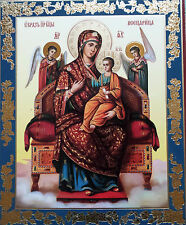RUSSIAN  ORTHODOX ICON: MOTHER GOD THE ALL-QUEEN