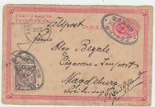 CHINA 1901 Cover Dragon Feldpost Peking to Magdeburg Germany