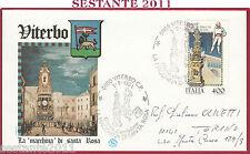 ITALIA FDC FILAGRANO MACCHINA DI SANTA ROSA VITERBO 1984 ANNULLO Y627