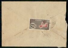 Mayfairstamps Nepal Single Franked Cover wwf3595