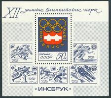 UdSSR -- Olympische Winterspiele in Insbruck (1976) ** -- Block 110
