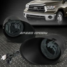 FOR 07-11 TOYOTA SEQUOIA/-13 TUNDRA SMOKED LENS BUMPER FOG LIGHT LAMPS W/SWITCH