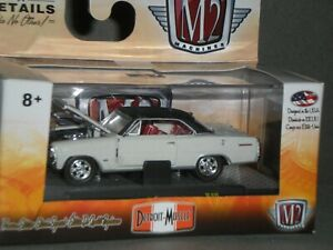 1/64th M2 Machines Detroit Muscle R40 1967 Acadian Canso Sport Deluxe (Nova)