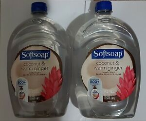 Lot of 2 Softsoap Coconut Warm Ginger Hand Soap wash Refill 50 Oz dispense 800+