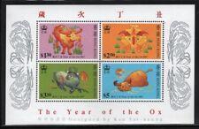 Hong Kong 1997 Year of the Ox S/S Sc# 783a NH
