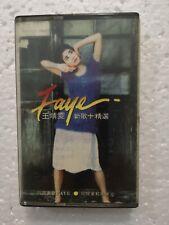 Faye Wong Chinese Mandarin Malaysia  Hi Tech Label  Cassettes RARE