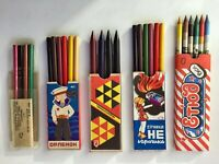 Colored pencil USSR Set pens Vintage wood pencils in box Russian collections