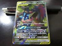 Pokemon card SM9a 059/055 Greninja & Zoroark GX SR Night Unison Japanese