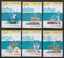 China 2016-26 Maritime Silk Road stamp set MNH