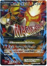 Pokemon Card Japanese - M Camerupt EX 172/171 Full Art - The Best of XY MINT