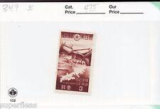 1944 Japan Sc #349 * MH F 3 sen Kwantung shrine & map postage stamp