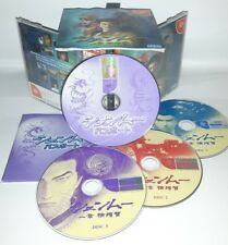 SHENMUE JAP PlayStation 1 PS1 Play Station Bambini Gioco