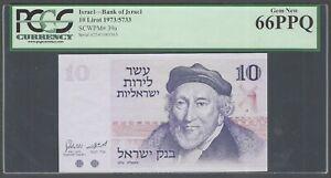 Israel 10 Lirot 1973 P39a Uncirculated Grade 66