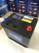 Hyundai Enercell 75D23L Car Batteries - Made in Korea - TOYOTA HONDA HYUNDAI