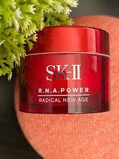 SK-II SK2 R.N.A.POWER Radical New Age Cream 15ml/0.5oz Moisturizer & Anti-Aging