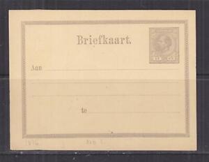 SURINAME, POSTAL CARD, 1876 William, 15c. Grey, unused.