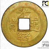 1887 CHINA CHEKIANG 1 CASH Coin  HSU-151 Large 寳 Box 通 AU58 PCGS price=$1700
