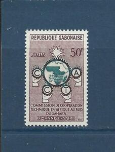 GABON - 150 - MNH - 1960 - CCTA ISSUE