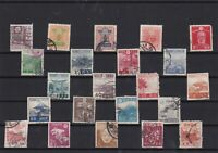 Japan used Stamps Ref 14201