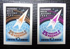 Unione Sovietica Mer 2632-2633 B **, anniversario astronave WOSTOK 2