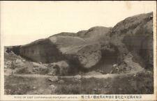 Port Arthur China Ruins of East Chikwanshan Fort c1910 Postcard chn